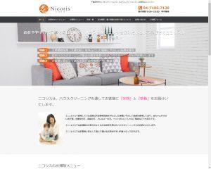 nicoris.com