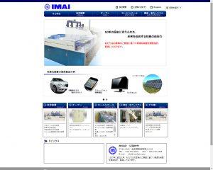 imaifact.co.jp