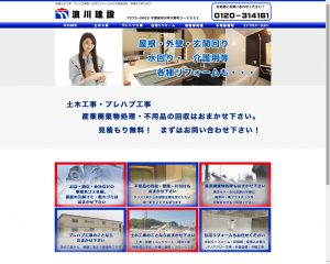 nami-ken.co.jp