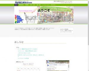 ueda-g.co.jp