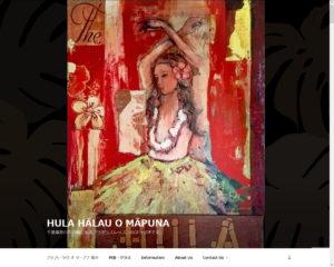 Hula Hālau O Māpuna